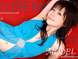Model Collection select...35 グラビア