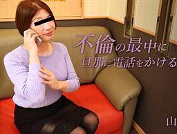 不倫の最中に旦那に電話をかける人妻2