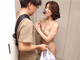 玄関先でスッポンポン 19 ~最強の熟女の誘い…~