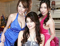 高級会員制クラブ『雅』3 前編~妖艶な美魔女たちによる至極のおもてなし~