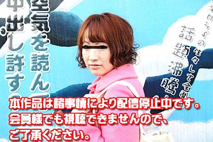 実録ガチハメ −ちほ−18 歳