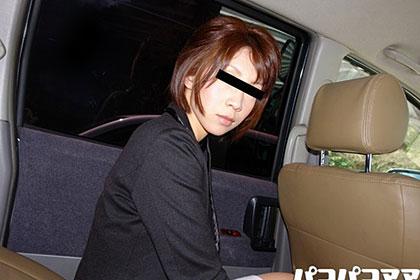 ごっくんする人妻たち 14 〜車内で生姦〜高田よしみ