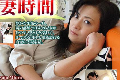 三浦知里 40歳
