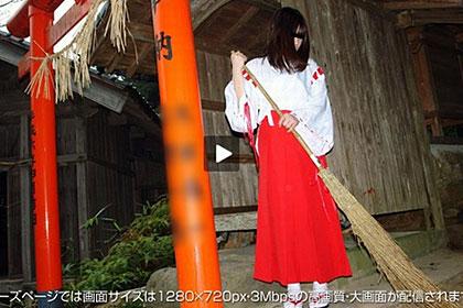 ○○神社内巫女強姦事件 上進綾音
