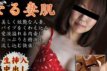 大谷智子 34歳