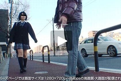ナンパした未成年を山へ強制送還!! 清純ぶった女子校生を拉致、置き去り!! 菱蔵舞