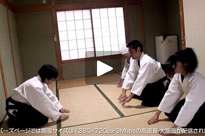 【1/2】合気道〜実戦で廻された女〜川本麻理
