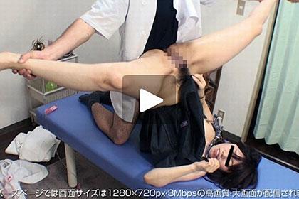 高級アロマエステ盗撮5 岡本裕子