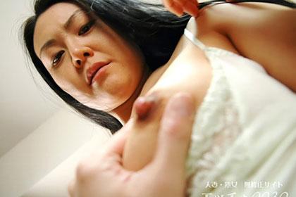 「旦那のいない時はオナニーばっかりしています。」 米田園子