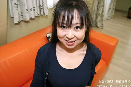 5年ぶりのセックスに熟女が狂う 芝原亜矢子