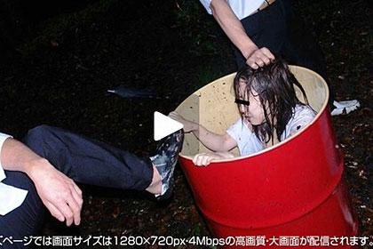 【2/2】女子校生ドラム缶詰メ事件 高幡みなみ