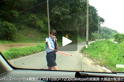 婦警連続強姦事件FILE001 新人婦警の実践強襲 横山幸子