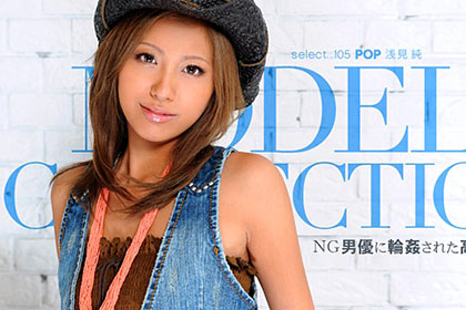 Model Collection select...105 ポップ