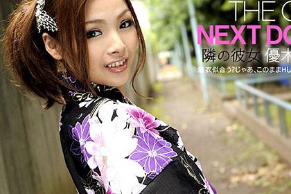 THE GIRL NEXT DOOR 〜隣の彼女〜 五号室