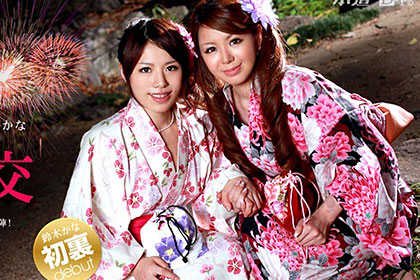 ドスケベ浴衣美女達と夏乱交祭り!