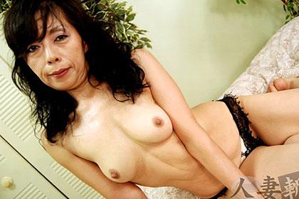 熟妻のとんでもない名器 白井和子