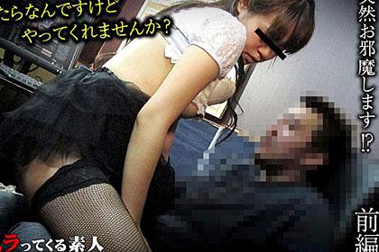 男性客が利用しているネカフェの個室にセクシーなお姉さんが突然お邪魔します!?前編 素人りさ子