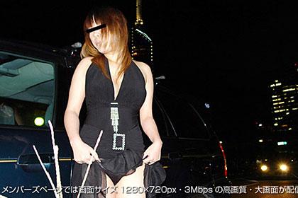 送迎運転手に企み騙された新米キャバ嬢 亜美 19歳