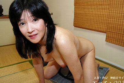 「男の方に抱きしめて欲しいんです」 和久井雅子