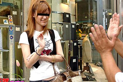 ナンパでGETした正直なマ●コを持つ娘 真田マリア