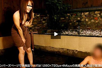 絶対指令 アイドル衣装で羞恥プレイ!男子露天風呂に乱入しろ!!前編 アユ