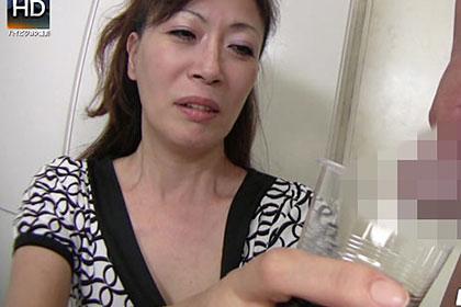 ごっくんする人妻たち 1 〜精子の入ってないコーヒーなんて〜澄川綾子 44歳