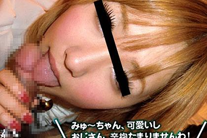 メイドリフレ 秘密サービスの合言葉2 みゅ〜
