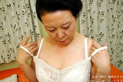 66歳の激熟女 森山志野