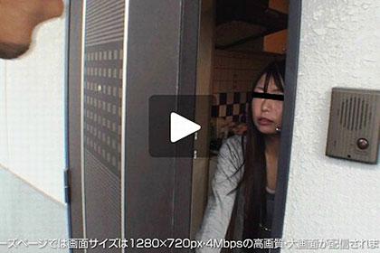 自宅侵入 「電話貸してもらえませんか?」 貝塚由佳里
