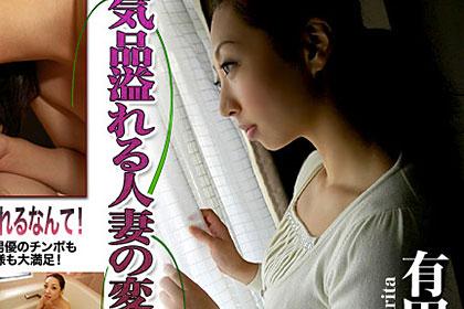 有田睦 27歳