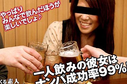 居酒屋ナンパ 1人飲みしてる娘に声を掛けてみた 芹菜ゆき