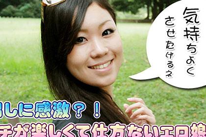 女体解析 −あいり−21 歳