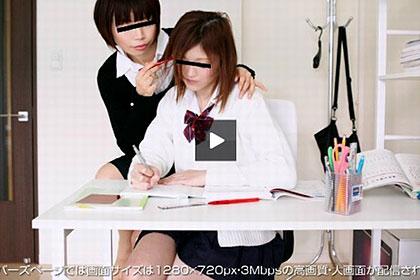 家庭教師 レズの世界に誘惑する女教師 ユカリ 高木