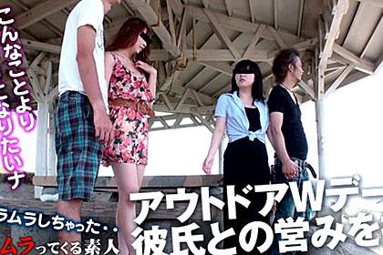 真夏のWデート! 彼氏以外のチンポも欲しくなっちゃう 松尾うめ 黒田麻世
