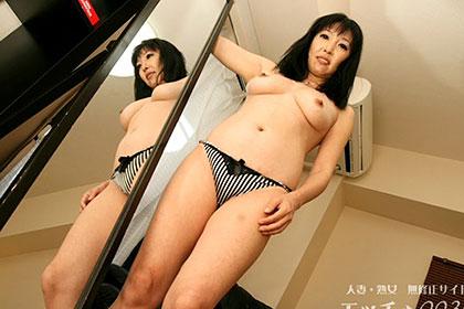 性欲旺盛な大胆人妻 青柳可南子
