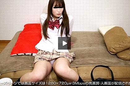 めっちゃシタイ!!改#022 スタイル抜群な女子校生 ナナコ