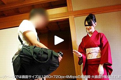 老舗旅館仲居さんの実態 襲って着物の下を撮影! 佐伯響子