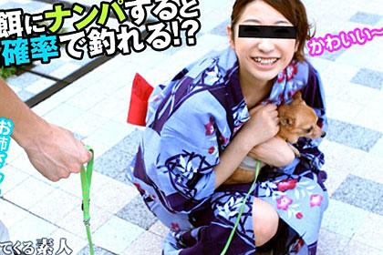 子犬に夢中でパンチラに気がつかないお姉さん 浴衣編 佐々木レイ