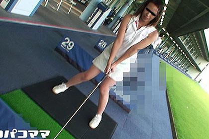 元女優とゴルフデート 加々美涼 40歳