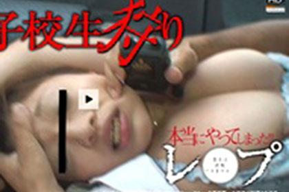 RV.011 坂衣結Yu Sakai