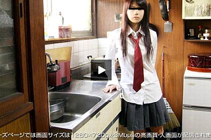 めっちゃシタイ!!改#030 妹系女子校生の実家でセックス! ユカ