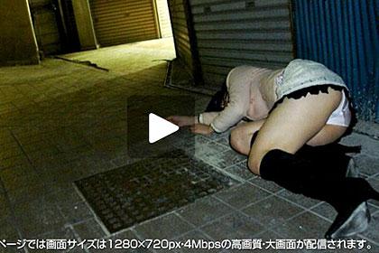 路地裏で泥酔している巨乳パイパン女 お持ち帰りして強姦! 半谷明美