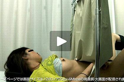 産婦人科で陵辱検診 眠ったところを弄ばれる女性患者 柏木里奈