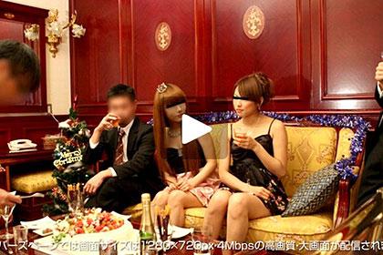 【1/2】紳士的な人だと思っていたのに・・偽りのクリスマスパーティー 石塚悠子&吉野光