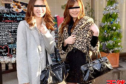 美女2人とサンタがメリークリスマス♪ ザーメンまみれの性なる3P 青山せりな&亜美
