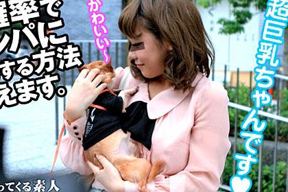 子犬に夢中になってパンチラ! 公園で出会ったお姉さん4 藤咲りさ