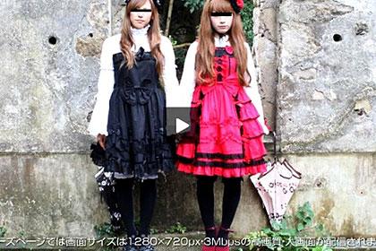 ゴスロリ廃墟の旅 西洋の町並みに潜む妖精たち ミイナ&ユカ