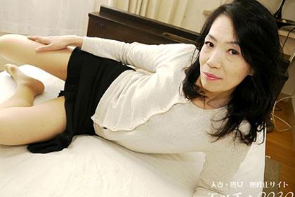 結婚25年、上品な五十路熟女の秘めた痴態 浅羽有希子