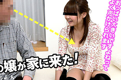 憧れのNo.1風俗嬢!指名し続けたGカップ巨乳嬢が僕の部屋に遊びに来た! 山中香