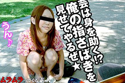 ギターの指さばきを見て付いてきた娘の身体を思いっきり奏でてあげました 葉山エリカ